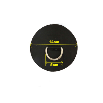 14cm diameter pvc patch D ring on inflatable