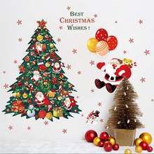 3D Christmas wall sticker for Home/Shops windows Decals Decor