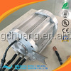 The best selling products 10-20KW gear reduction dc electric dc motor