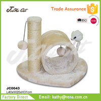 wholesale on alibaba, beige color,cat toy with a mini tunnel
