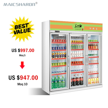 2017 Best Selling 3 Glass Door Commercial Soft Drink Display Fridge For Supermarket