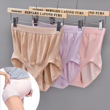 New Model Middle-waist Pregnant Belly Underwear Pure Cotton Seamless Solid Color Woman Pregnant Underwear