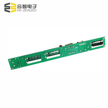 High PF T8 20watt DC42-85V 240ma led driver