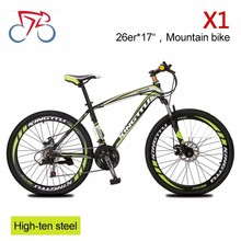 26er carbon frame MTB 27 speeds road sport mountain bike aluminum bicycle from Chinese factory