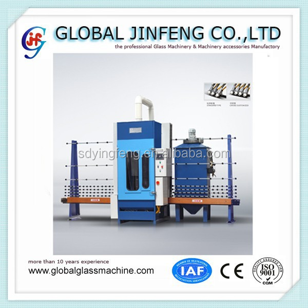 JFP1600 Automatic glass frosting machine