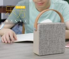 Fashion Design Portable Wireless Bluetooth Speaker 2016 New Products