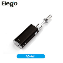 electronic cigarette Ismoka GS air vaporizer Elego wholesale with CE ROHS