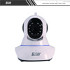 P2P Cloud Recording Wireless Mini Infrared Security System Wifi IP Camera
