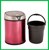 Intelligent Life Automatic Motion Sensor Trash Can