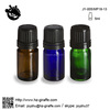 Cosmetic packaging used moulded 5ml essential oil amber glass vials