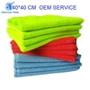 High Water Absorbent Cheap Wholesale Microfiber