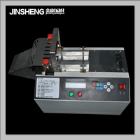 cutting usage computer a4 paper cutting & packaging machine manufactures suppliers