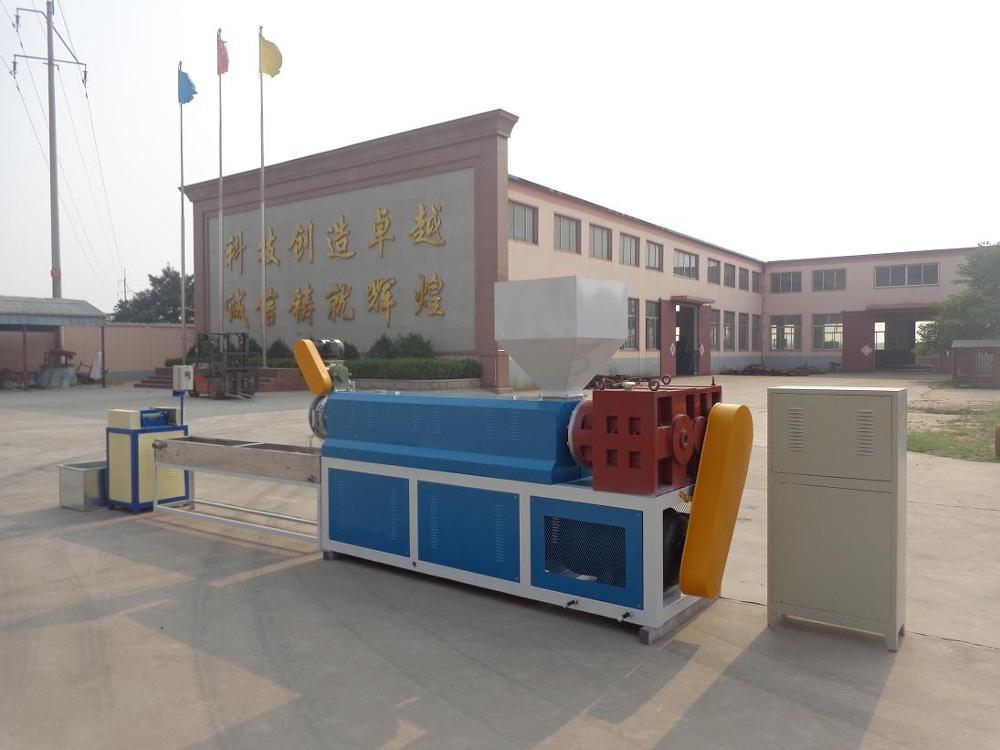 High Output Single Screw Waste Plastic Recycle Machine pp pe recycling machine price