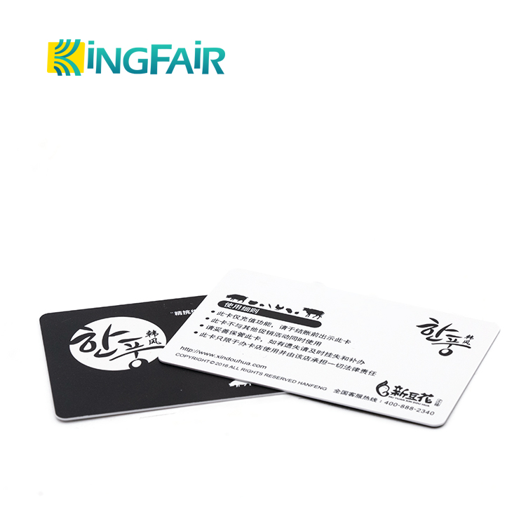 HF 13.56MHz Plastic PVC MF Plus X 2K RFID Card for Access Control System