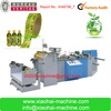 Low Speed PVC PET Shrink Sleeve Center Seaming Machine For Bottle