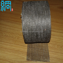 Knitted Stainless Steel Wire Mesh Ribbon