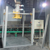 Grain fertilizer seed 1000kg automatic big bag packing machine