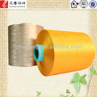 300D polyester filament yarn DTY knitting yarn for rugs