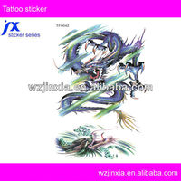 chinese dragon water transfer temporary tattoo sticker for kids
