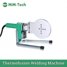 Plastic Ppr Pipe Hot Melt Socket Fusion Welding Machine Tool