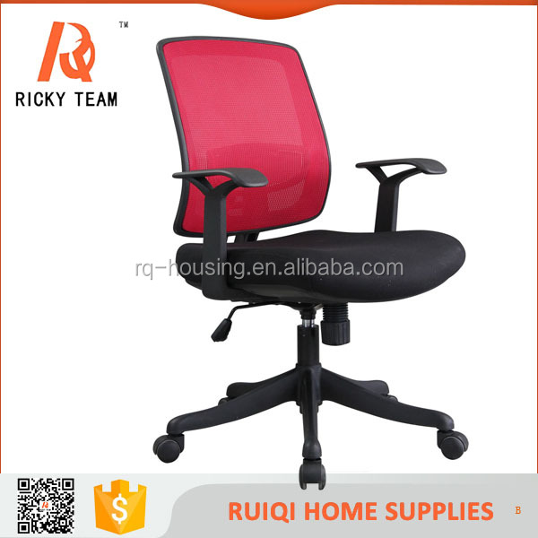 RQ- 80101 Armrests for office chair