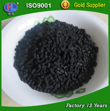 Activated Carbon for h2s Removal,Various Styles