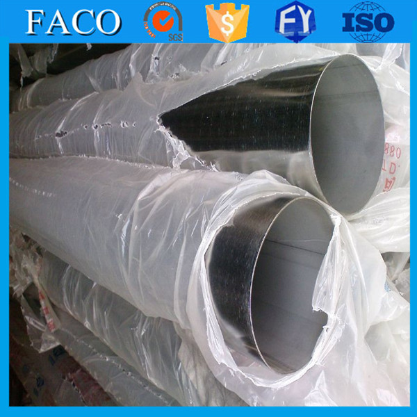trade assurance supplier 304 stainless steel pipes no.1 jiangsu wuxi s s pipe 304 ba astm