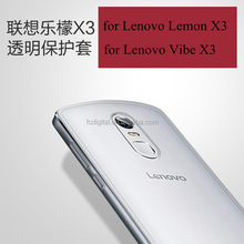 2016 HD high quality hot sales Soft Slim Anti-fingerprint Transparent TPU Silicone Skin for Lenovo Lemon X3