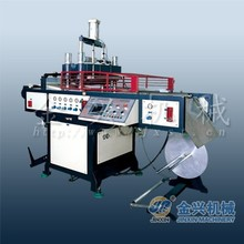 automatic PLC control thermoforming plastic machine