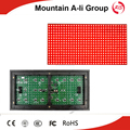 Text showing p10 outdoor single red led module