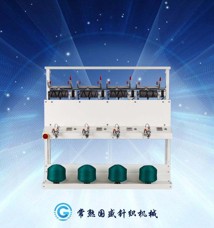 High Speed Automatic Soft Yarn Winding Machine, Can Customize 2-108 Spindles