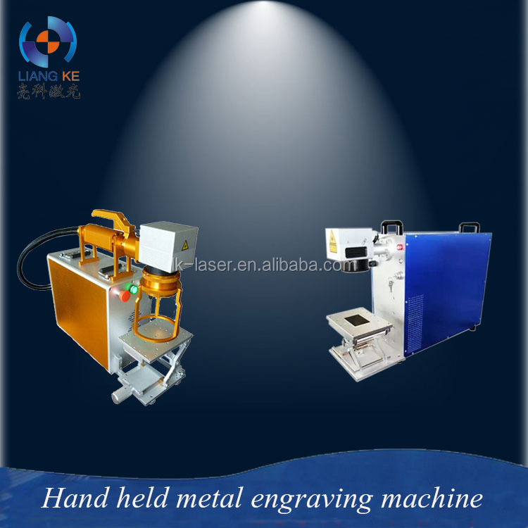 hand held metal engraving machine
