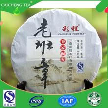 grade puer tea mail order china slim puer tea