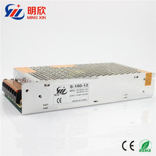 cctv switching power supply 12V 12.5A 150w for wholesale