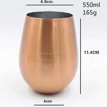 18oz Stainless Steel Copper Plated Finish Stemless Wine Goblets copper wine glasses