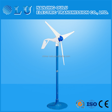 dc motor small powerful 12v dc electric dc motor wind turbine