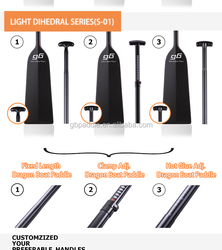 GB new profeesional adjustable light weight full carbon dragon boat