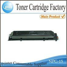 Compatible toner for Canon np7161 7160 7163 7164 7210 7214