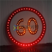 Hunan Factory price supply speed limit sign, small battery powered blinking led lights