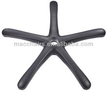 High Quality Office Chair 5-Star Nylon Chair Base PA-L