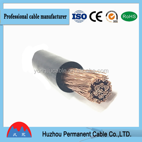 4mm Austrial OXYGEN FREE COPPER electrical cable twin sheath two core flat cable V90 PVC to AS/NZS 3808