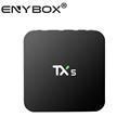 Customize hot sale S905x 2gb ram 8gb rom TX5 android tv box av output