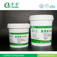 CFSR-A/B carbon fiber fabric impregnation adhesives concrete crack repair building upgrading modifid clear epoxy adhesive