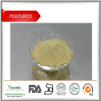 High Quality Yeast Extract for skin care