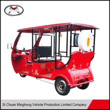 Low price three wheeler moped for loading India Philppines-Aries
