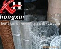 Galvanized Square Wire Mesh (manufacturer)
