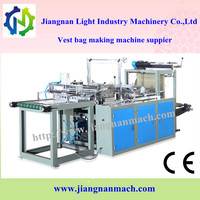 Plastic trash/rubbish/garbage bag making machine