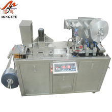 Small factory low price auto tablet/capsule packing machine