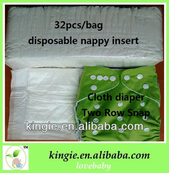 free sample cloth nappy insert, disposable bamboo insert. bamboo diaper insert. bio soft bamboo insert.