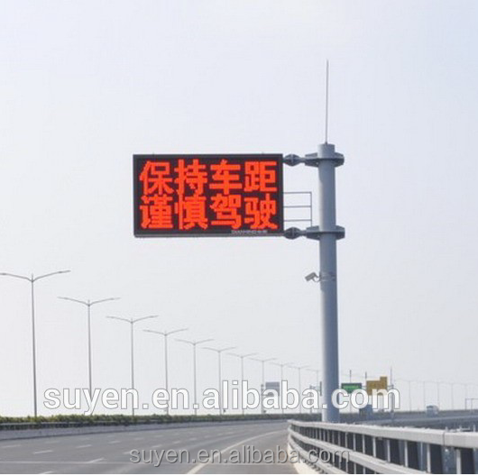 Single Color 32X16 P10 Outdoor red led display module led street light module